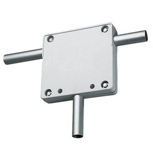 outboard mounting bracket-white.