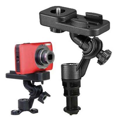 portable camera mount